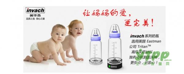 英华奇婴童哺喂用品 让妈妈的爱更完整