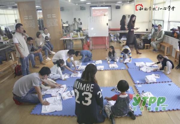 2018年第四届上海国际亲子博览会  学习《弟子规》之力行活动