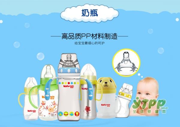 哺宝高品质PP材料制造奶瓶   给宝宝最细心的呵护