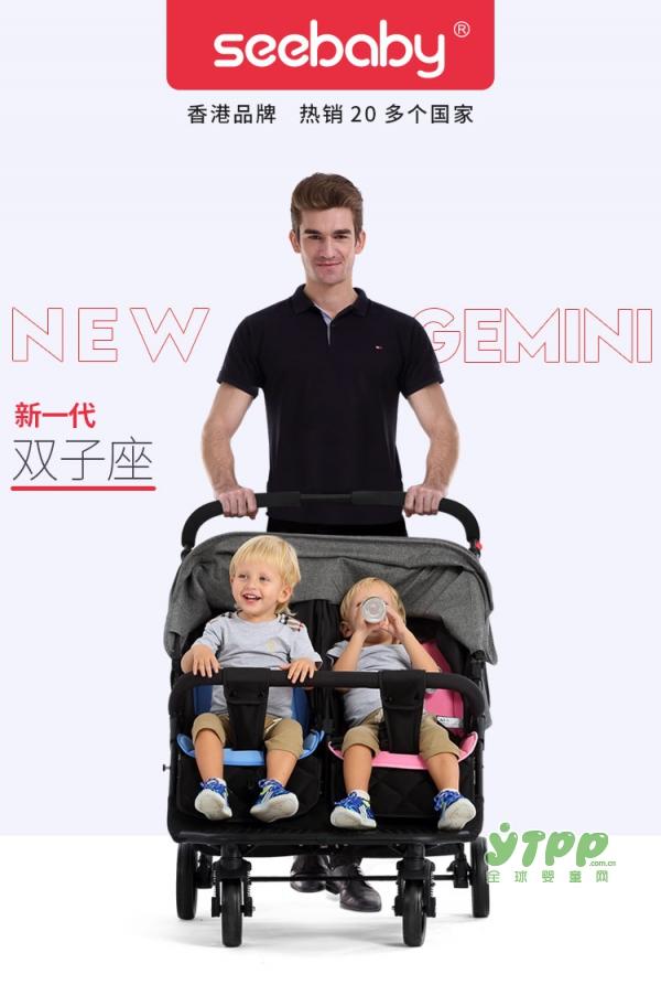 三胞胎怎么带 带娃出门怎么少得了圣得贝
