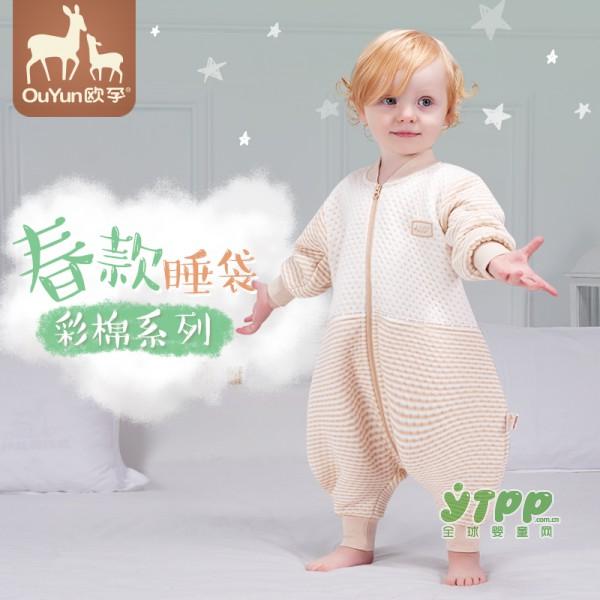 婴儿睡袋什么牌子好 欧孕婴儿睡袋新款上市更好用