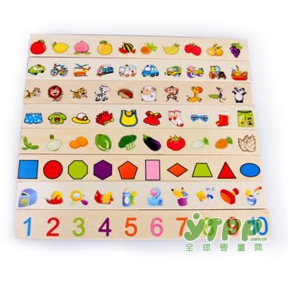 巧之木早教积木玩具  发挥宝宝的想象力和动手能力