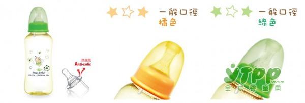 Minibebe小蜜蜂奶瓶 宝宝喝奶更安全