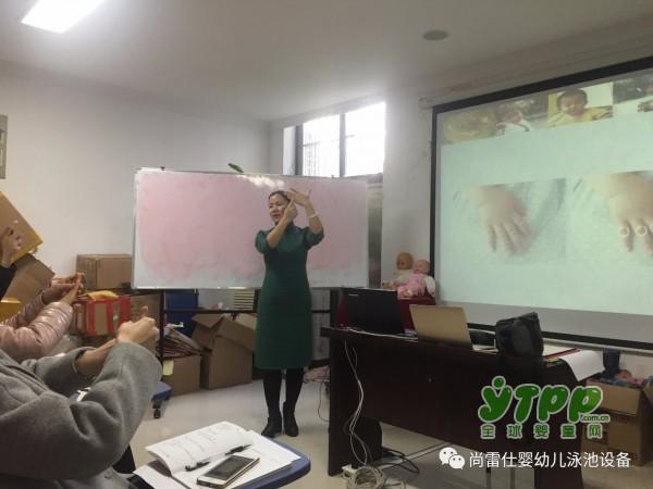 """""""贝贝熊—尚雷仕婴儿泳疗师特训营""""正式开幕"""