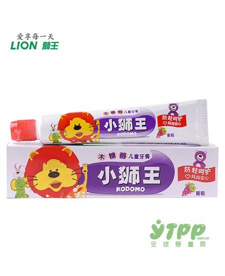 小狮王儿童牙膏 安全防蛀好味道