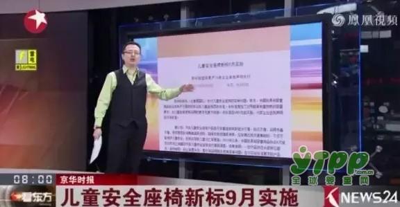 人大代表王咏红谈儿童安全座椅立法:像整治酒驾一样严格执法