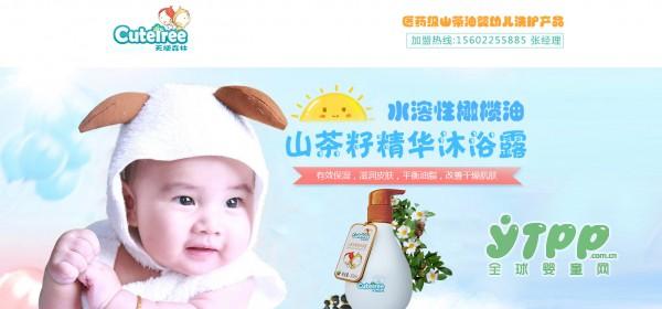 天使森林洗护与您相约3月第25届京正孕婴童展 我们不见不散