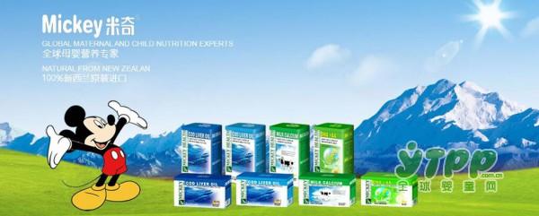 米奇乳铁蛋白粉 为中国宝宝提供健康安全的营养品