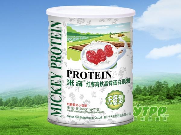 Mickey米奇营养品  为您提供真正具有营养价值的科学健康食品