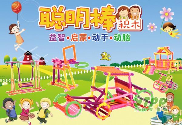 卡迪吉亚聪明棒拼插玩具  让宝宝在游戏玩耍中成长