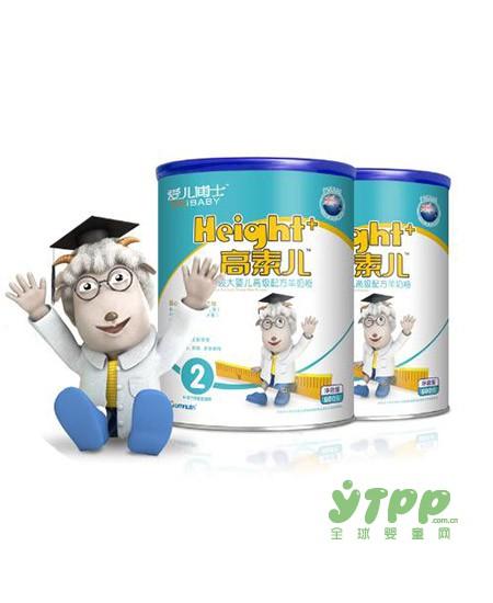 雅姆 爱儿博士羊奶粉 有效促进营养吸收