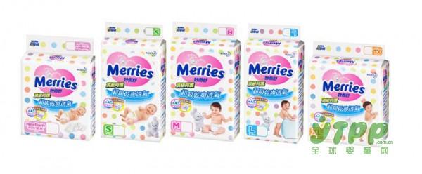婴儿纸尿裤哪个牌子好  2017新排行
