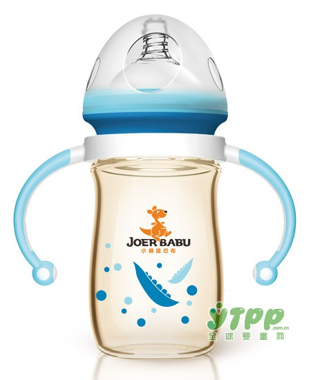 小袋鼠巴布婴儿奶瓶 安全环保呵护宝宝身体健康
