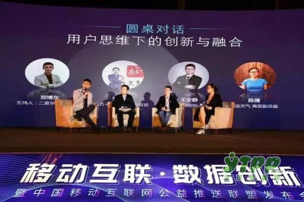 辣妈帮总裁王安静:母婴平台需要不断创新