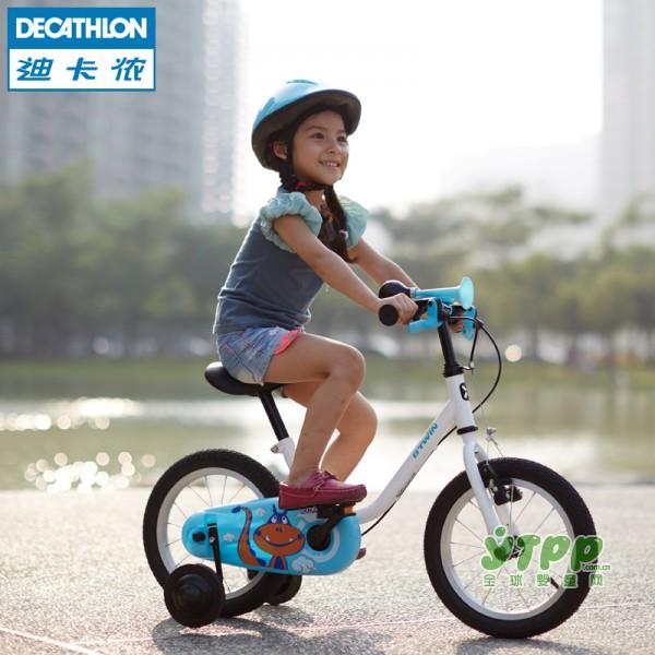 迪卡侬儿童自行车新款上市 给孩子一个更精彩的童年