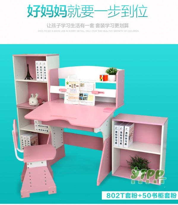桌 为端正儿童坐姿而生让孩子远离近视驼背图片