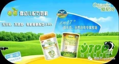 6.5世界环境日,爱尼可告诉你有机奶粉为什么好