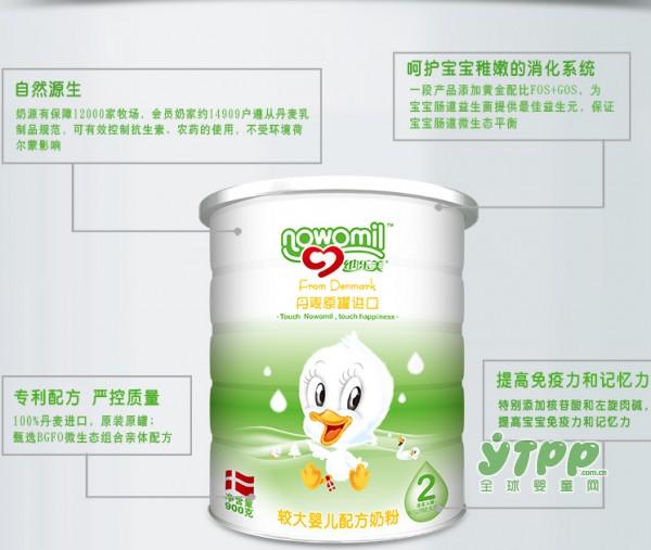 6-12个月宝宝喝纳乐美甄.纯系列较大婴儿2段配方奶粉好不好?