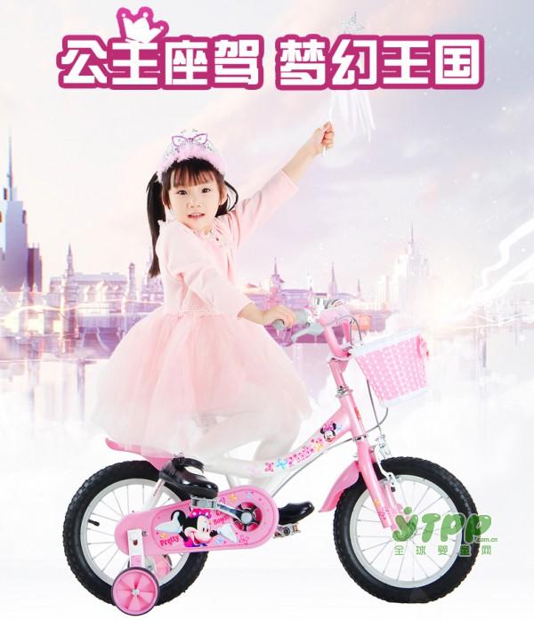 好孩子女童自行车怎么样  尽情畅想无忧的骑行旅程
