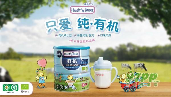 进口奶粉真假难辨消费者要怎么办  Healthy Times有机认证更安全