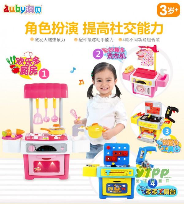 澳贝儿童过家家玩具  角色扮演•仿真体验  提高宝宝的社交能力