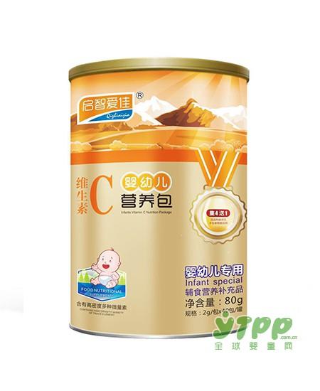 启智爱佳与您相约第17届CBME孕婴童展  我们在上海等你来约