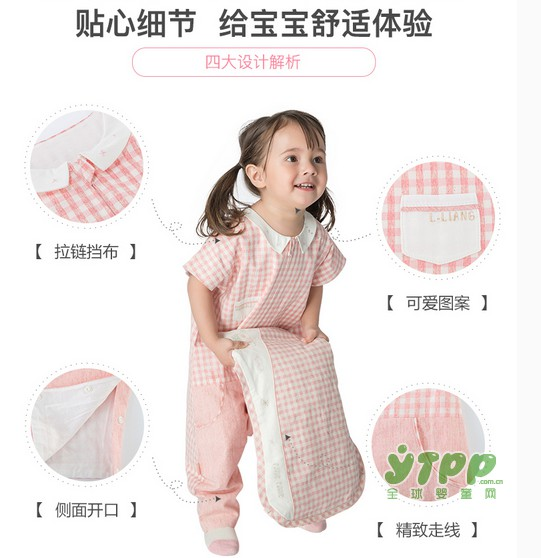 良良夏季新款麻棉睡袋 給寶寶360°的自由呵護