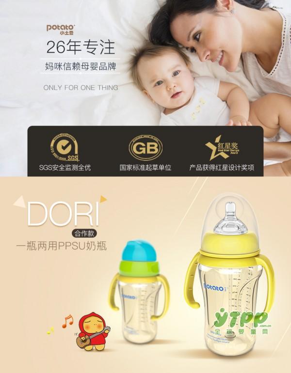怀孕妈妈在孕期该为宝宝们准备哪些婴童用品呢