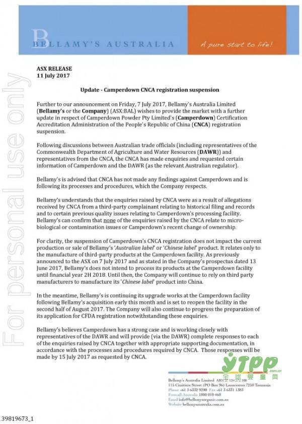 贝拉米就暂停在华注册资格发表正式声明   承诺对华战略部署不变