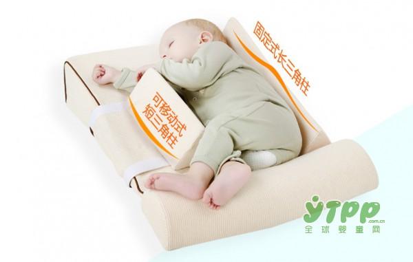30°多功能婴儿防吐奶垫  给宝贝健康的选择