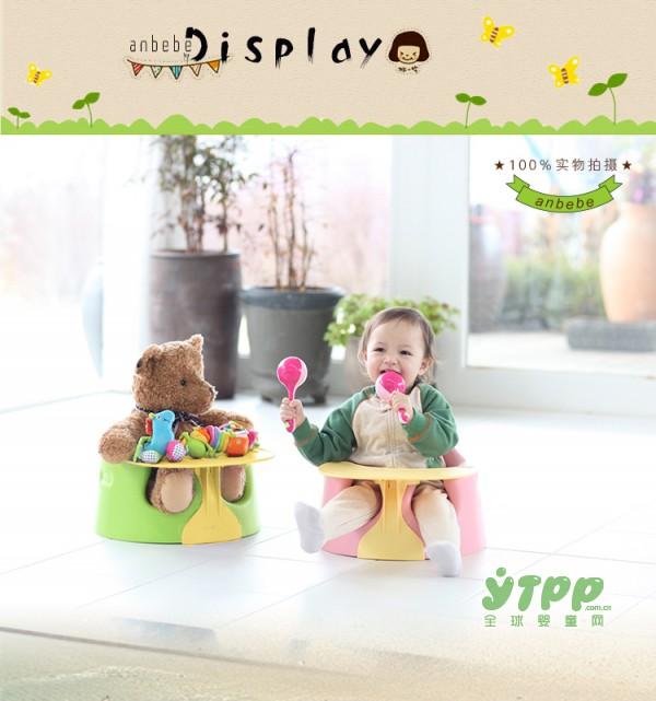 anbebe安贝贝婴儿学坐椅 宝宝座椅便携多功能餐椅