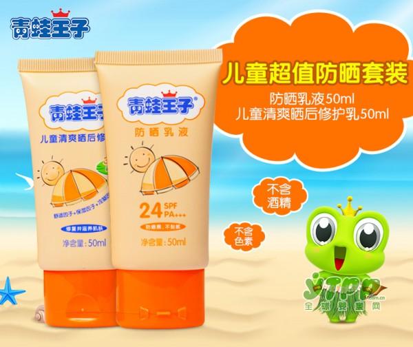 青蛙王子儿童防晒霜 防晒加修复给宝宝双重的呵护