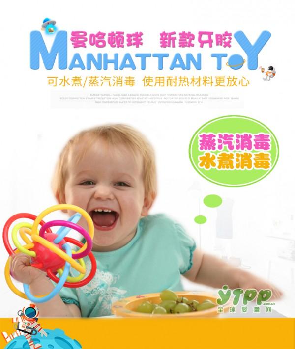 谷雨牙胶摇铃玩具  摇铃牙胶双重作用 陪伴宝宝度过长牙期