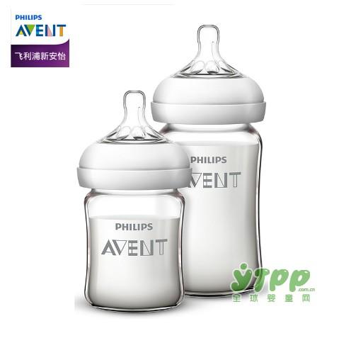 专为新生婴儿防母乳设计玻璃奶瓶  让宝宝更健康舒适喝奶