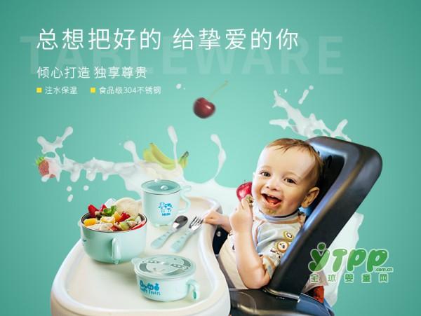 AUSTTBABY儿童控温餐具 让宝贝远离胃病