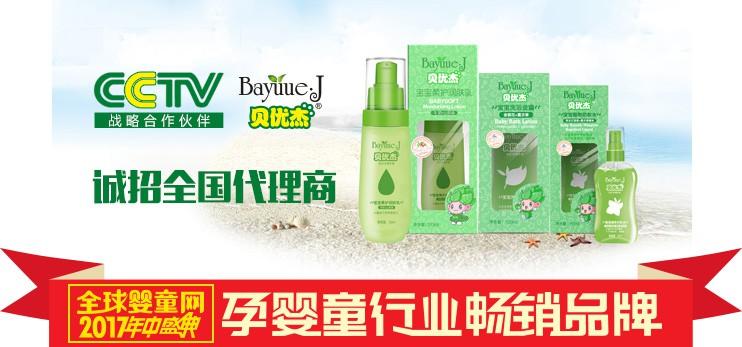 婴儿洗护品牌排行榜  2017中国婴幼儿洗护行业畅销品牌
