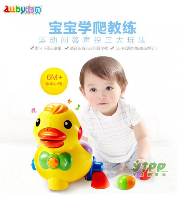 澳贝下蛋鸭宝宝学爬玩具  萌趣下蛋宝宝的爬行教练