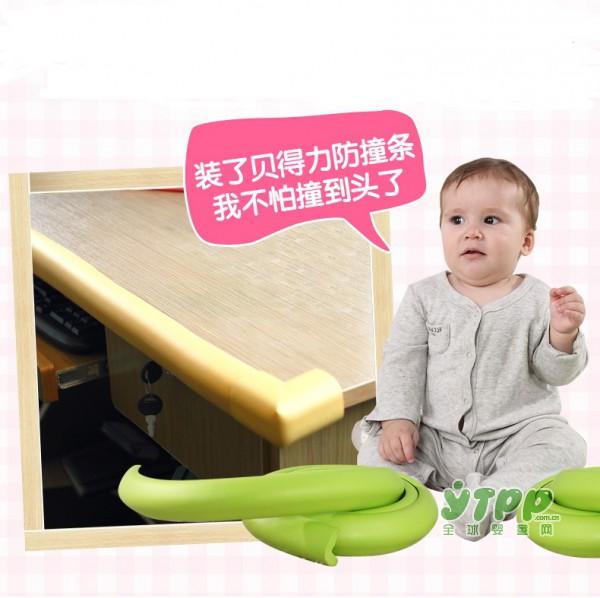 贝得力幼儿环保安全防撞条  育儿防护必备家庭必备品