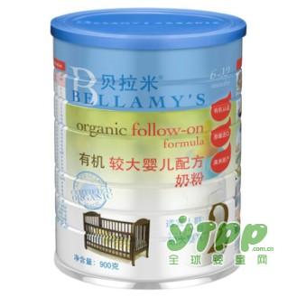 贝拉米有机奶粉天然无害  让宝妈放心的有机奶粉