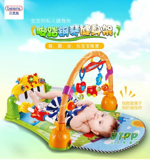 贝恩施脚踏钢琴健身架 多功能各种模式 刺激宝宝身体机能的发育