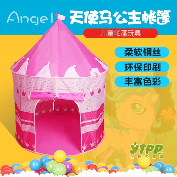 天使马公主游戏帐篷 刺激孩子对色彩的感知力 在游戏中学会独立