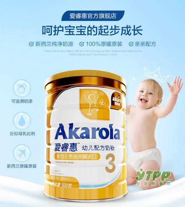 爱睿惠进口婴儿配方奶粉 亲亲配方 呵护宝宝的起步成长