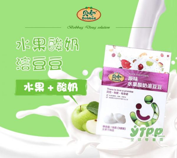 为什么选择贝兜酸奶溶豆豆零食    品质细腻好吸收