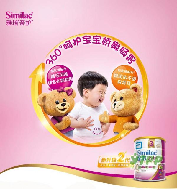 宝宝消化不适怎么办 雅培亲护奶粉扫码预知宝宝消化不适症状风险