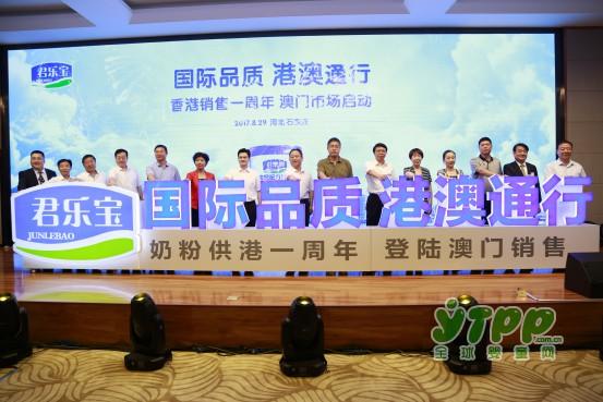 """君乐宝奶粉宣布通过""""同线同标同质"""" 成为国内首家获认证的婴幼儿奶粉"""