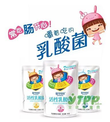 葆宁贝贝儿童益生菌压片糖果   亲和肠道  营造肠道好环境