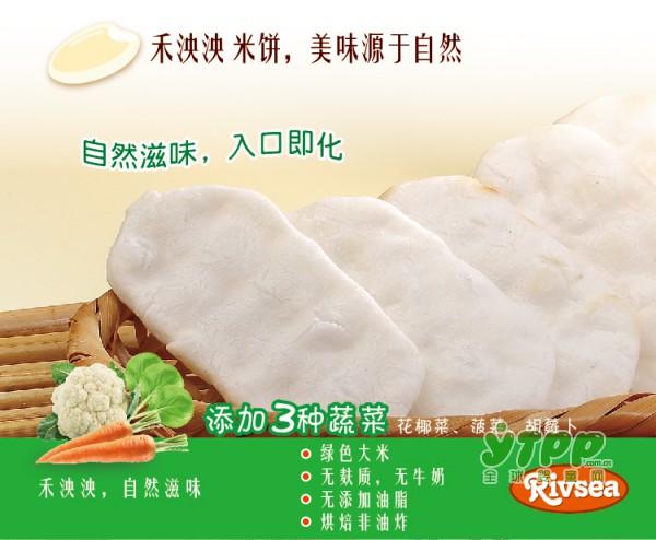 禾泱泱宝宝营养原味米饼  营养米食快乐成长