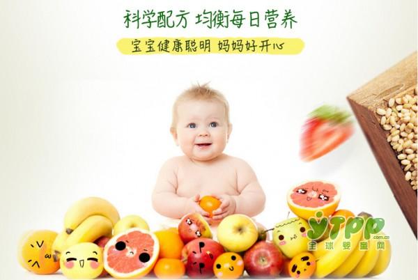 禧贝宝宝有机泡芙零食  帮助宝宝均衡每日营养摄入
