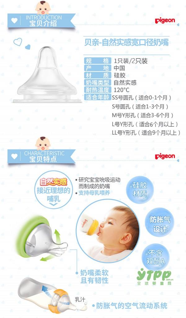 宝宝奶嘴什么牌子好 不同材质的奶嘴有什么区别