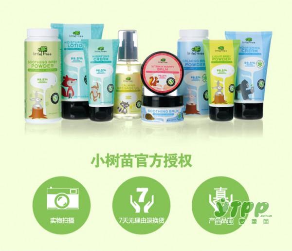 什么牌子的护肤品适合婴儿使 小树苗带来天然温和的自然产品